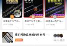 """【漁人節活動馬上開始】2020青青青视频分类4月1日""""漁人節""""優惠多多點擊查看!"""