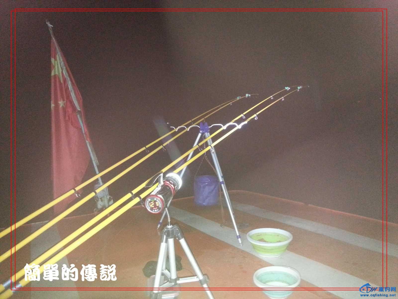 2014年11月晚江钓记录02.jpg
