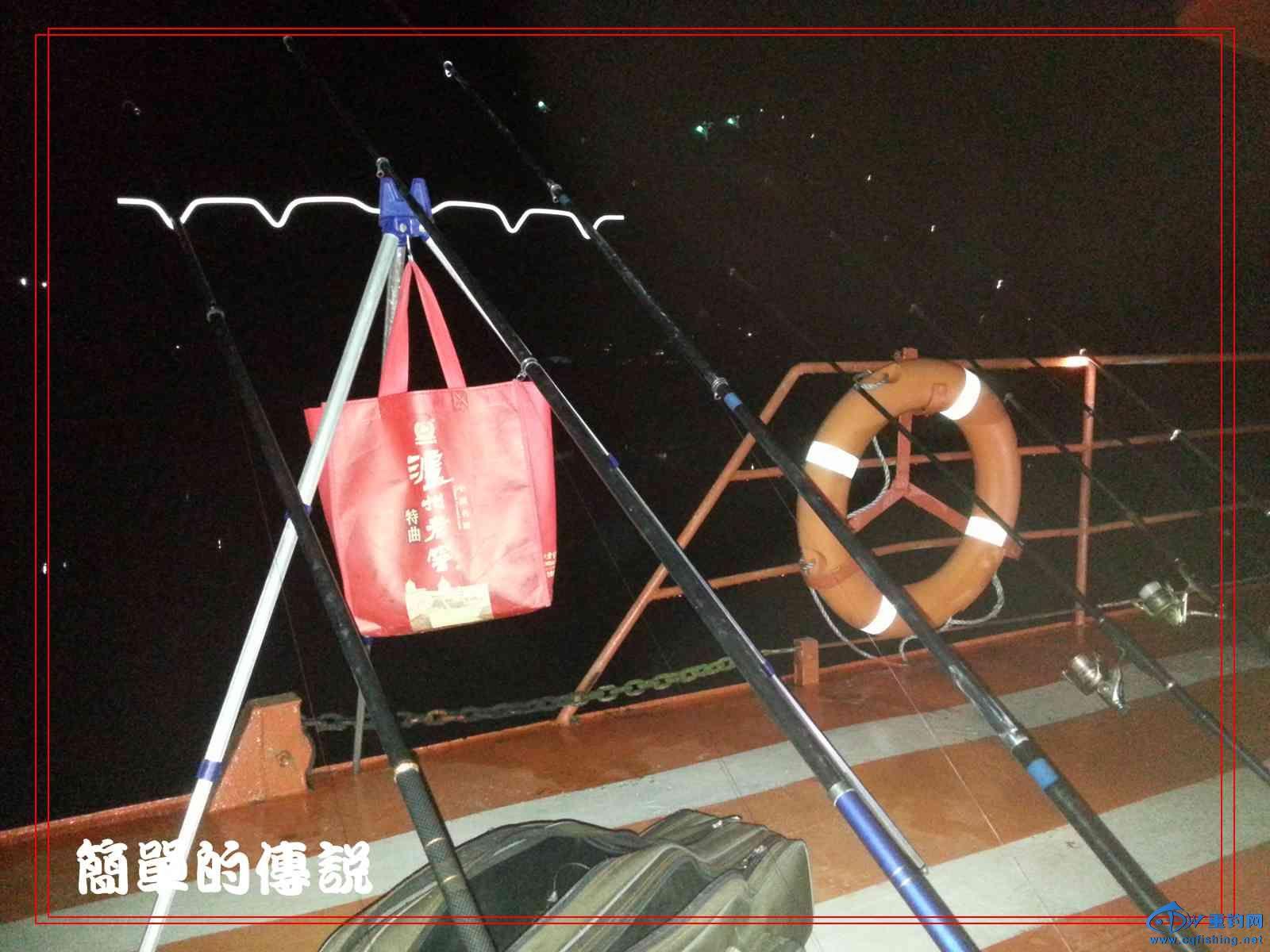 2014年11月晚江钓记录04.jpg