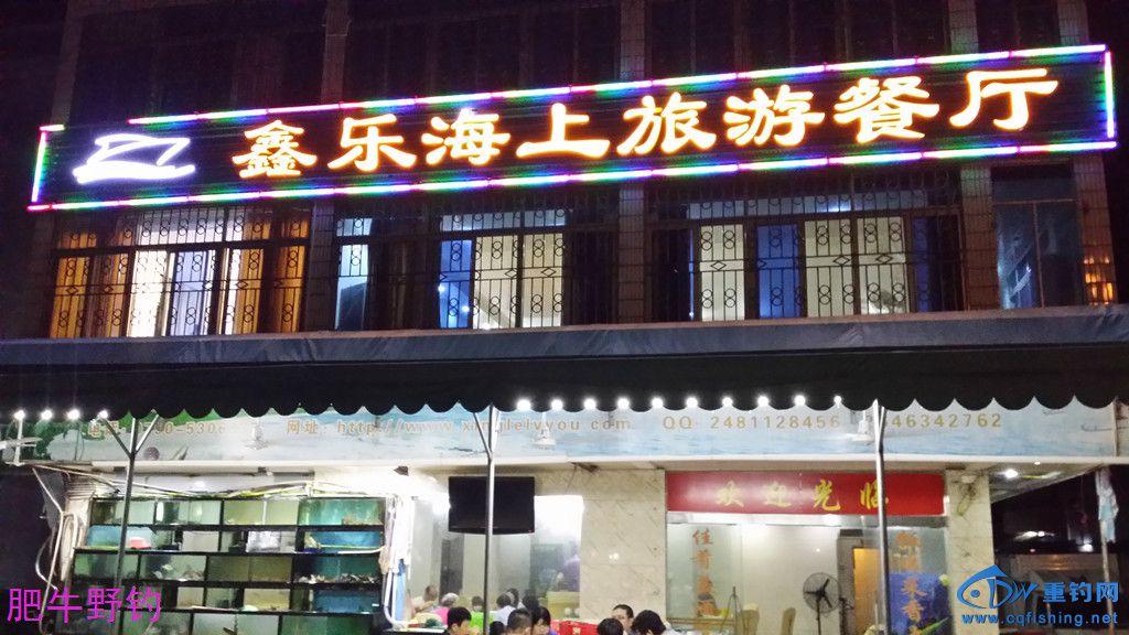 大川岛上餐厅35.jpg