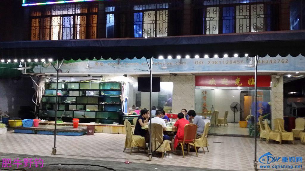 大川岛上餐厅39.jpg