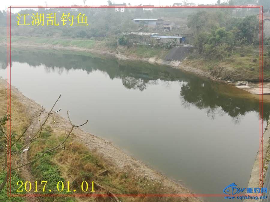 IMG_20170101_152747.jpg