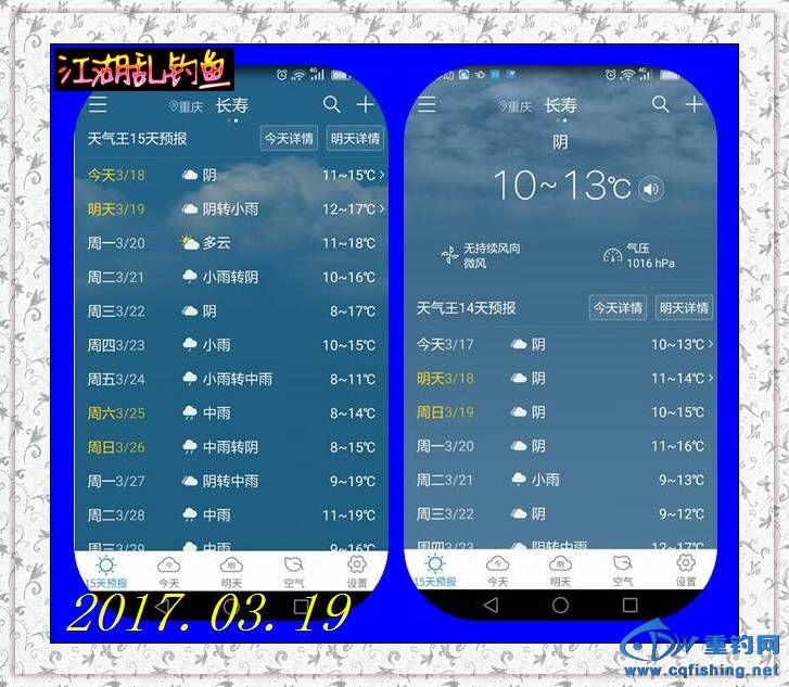 QQ图片20170320192944.jpg