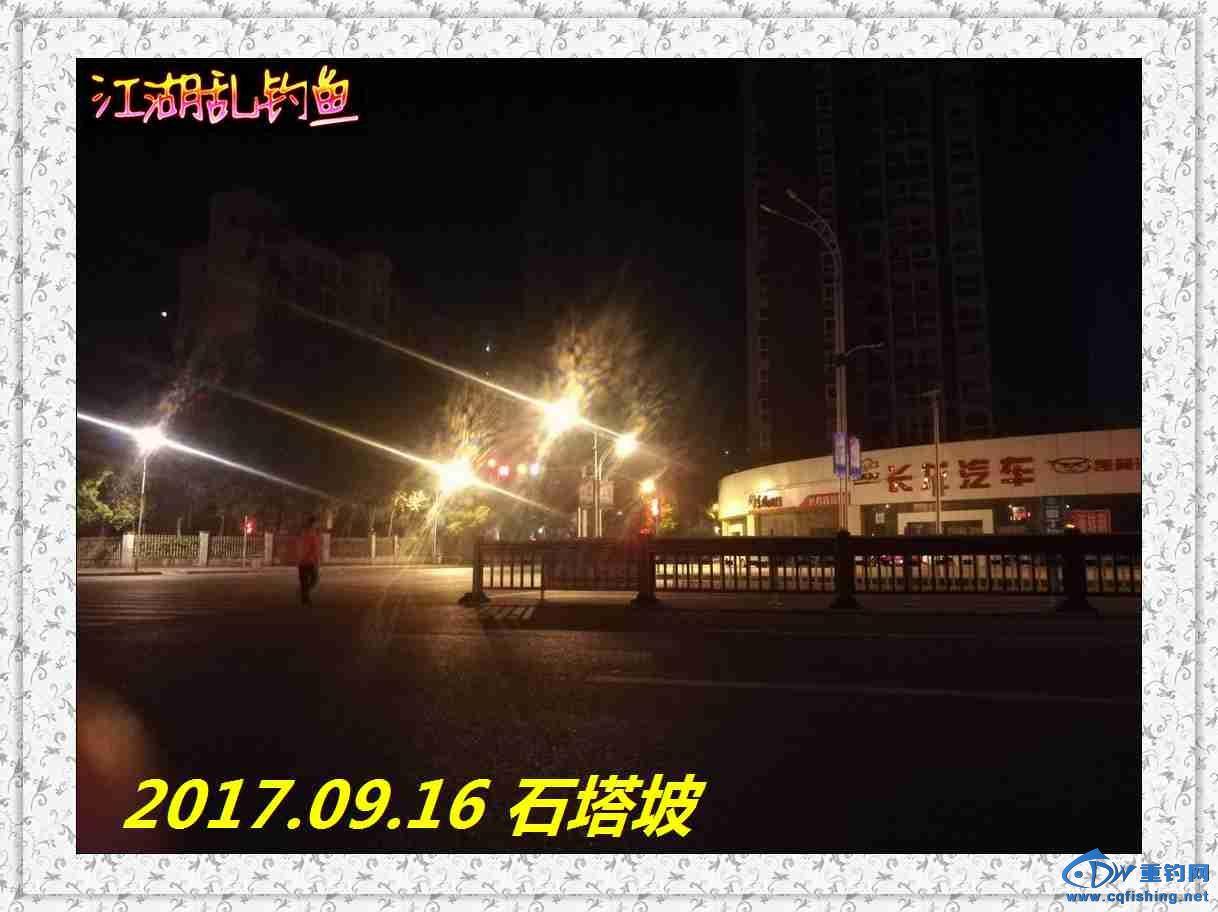 QQ图片20170918213147.jpg