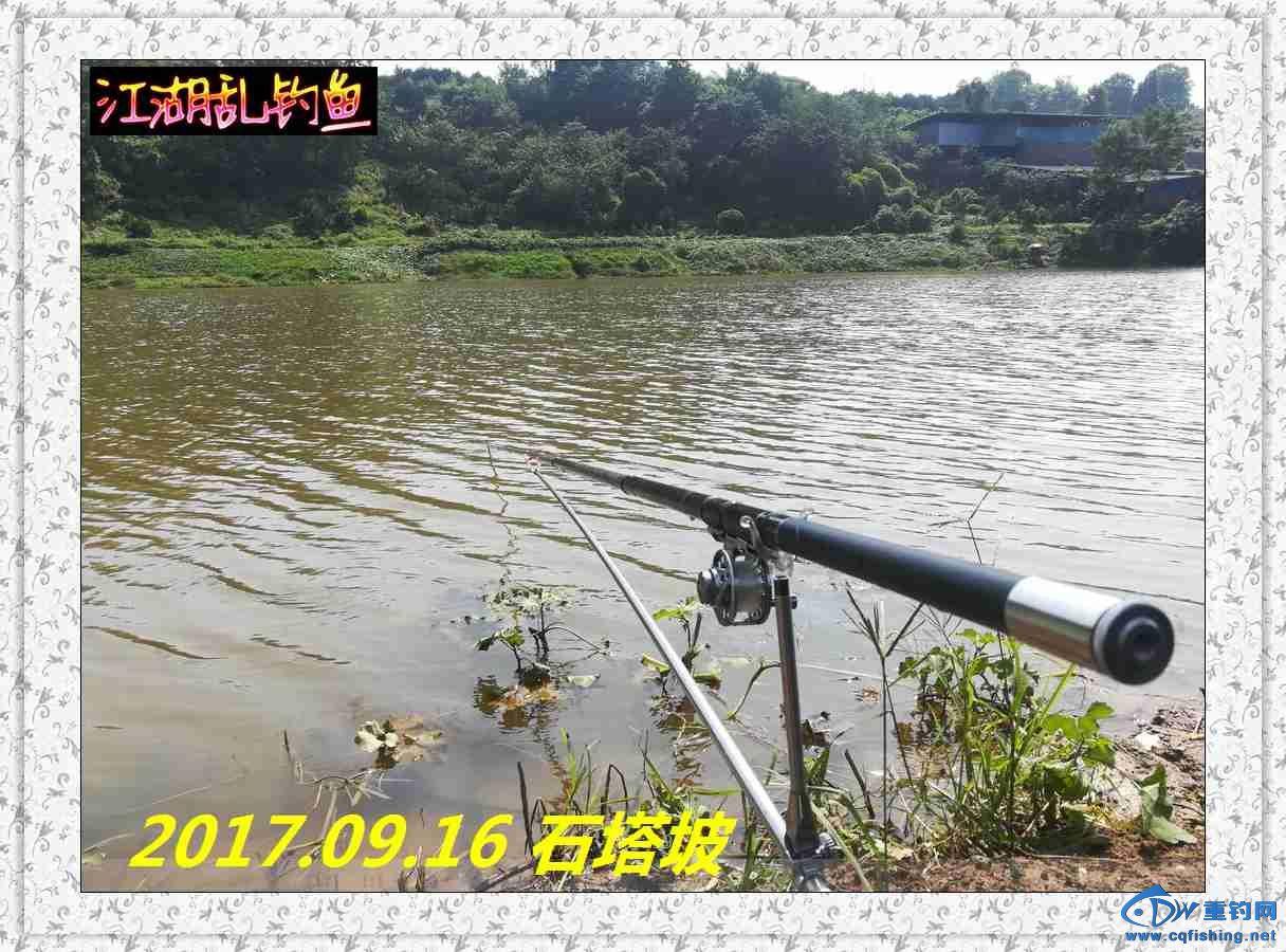 QQ图片20170918213712.jpg