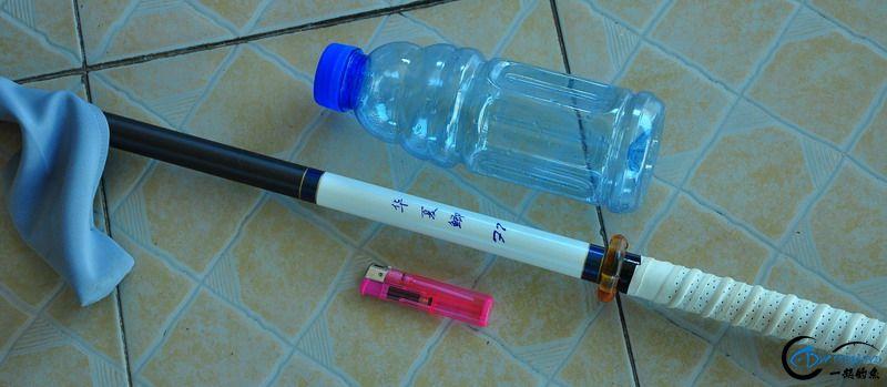 F7脉动瓶.jpg