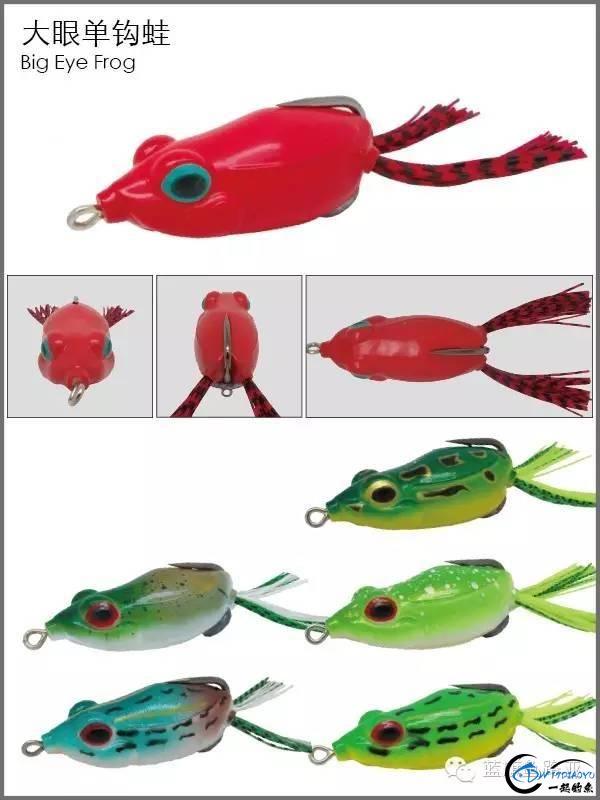 《经典教学—雷强》装备篇之雷蛙系列三-6.jpg