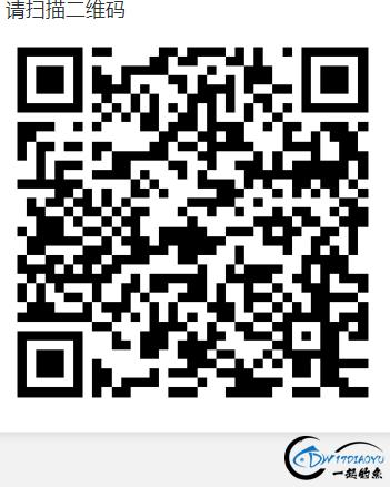 微信截图_20181015111413.png