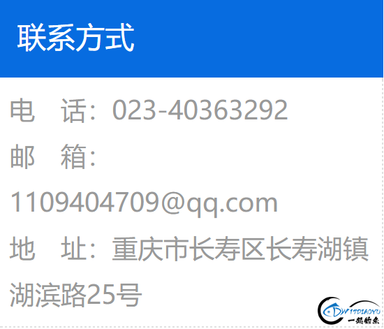 微信截图_20181031105356.png
