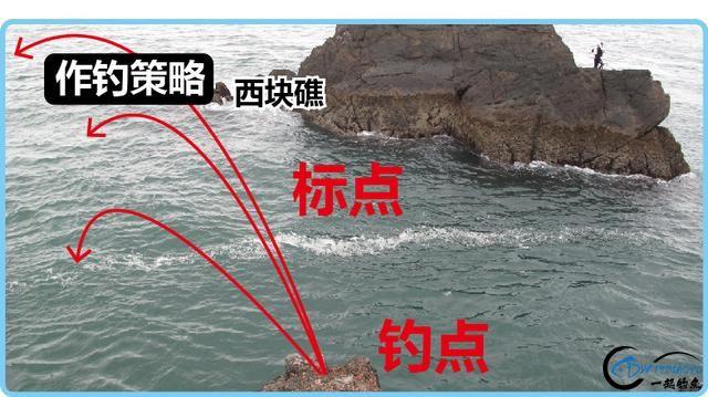 冬季海鲈攻略 系列一 礁上作战-10.jpg