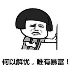 上海这些通通免费,非沪籍也可以享受!-1.jpg