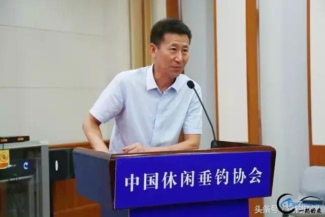 中国休闲垂钓协会筏钓分会暨第一次会员代表大会顺利召开-4.jpg