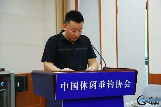 中国休闲垂钓协会筏钓分会暨第一次会员代表大会顺利召开-3.jpg