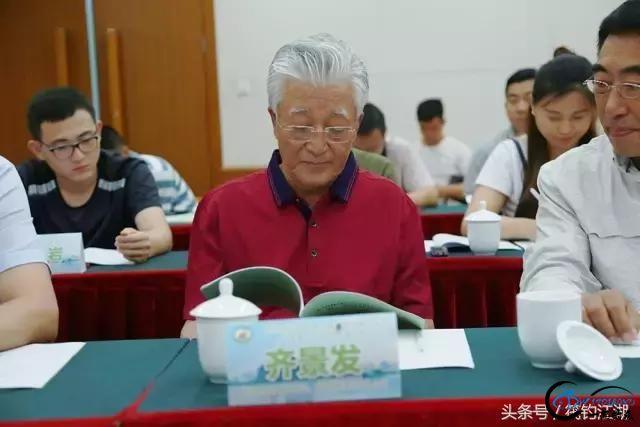 中国休闲垂钓协会筏钓分会暨第一次会员代表大会顺利召开-2.jpg
