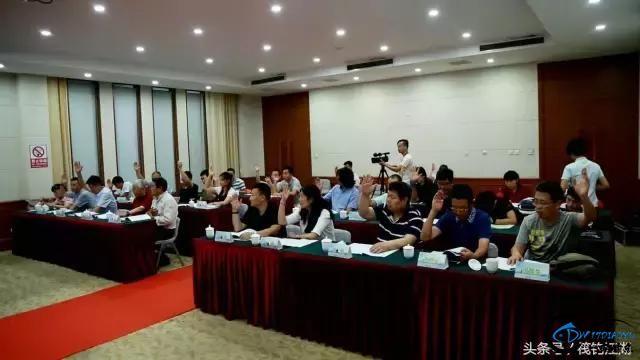 中国休闲垂钓协会筏钓分会暨第一次会员代表大会顺利召开-5.jpg
