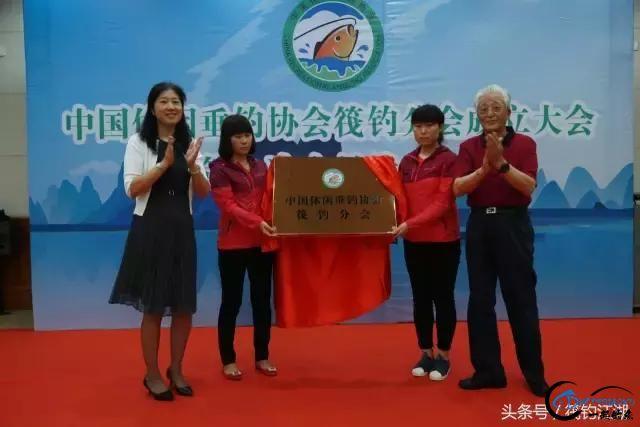 中国休闲垂钓协会筏钓分会暨第一次会员代表大会顺利召开-6.jpg