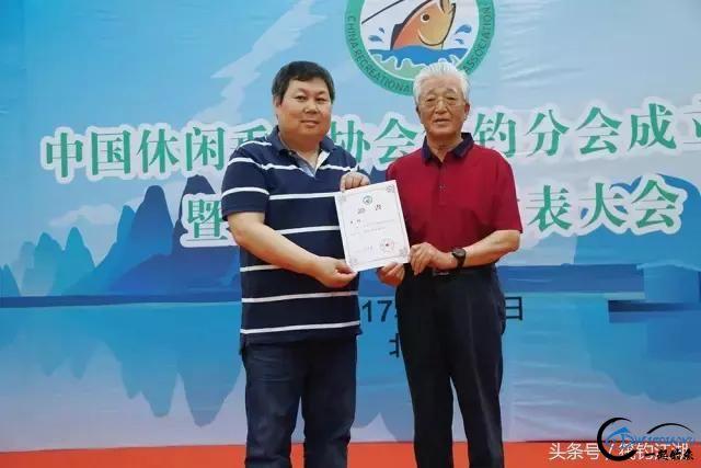 中国休闲垂钓协会筏钓分会暨第一次会员代表大会顺利召开-9.jpg