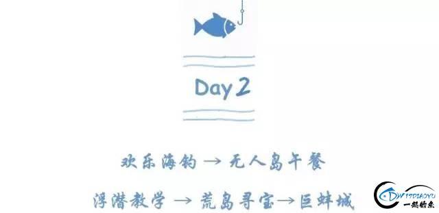 从香港出发在帕劳呆6天都能做什么?-17.jpg