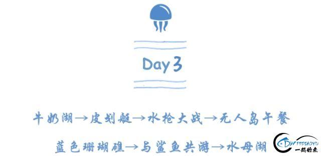 从香港出发在帕劳呆6天都能做什么?-33.jpg
