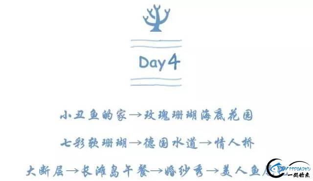 从香港出发在帕劳呆6天都能做什么?-51.jpg