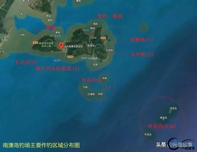 国内六处热门的钓鱼地点之首,可以岸上钓,也可以出海狂钓章红-2.jpg