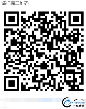 微信截图_20190306161934.png