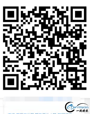 微信截图_20190308174057.png