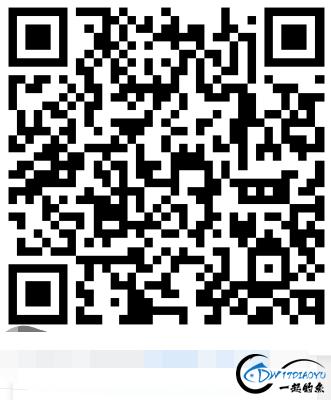 微信截图_20190323141324.png