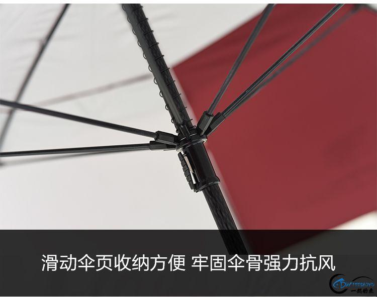 伞2_04.jpg