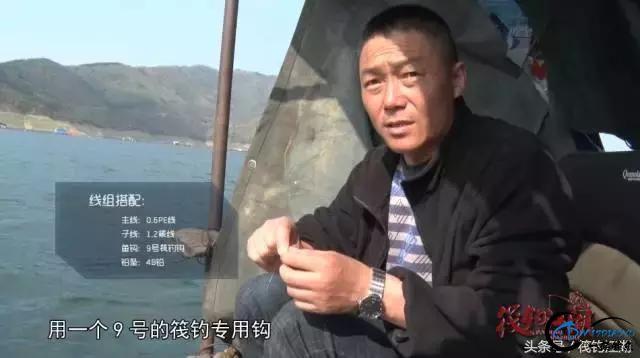 《筏钓江湖》第二季第11期:顶风出筏万峰,喜获大翘-2.jpg