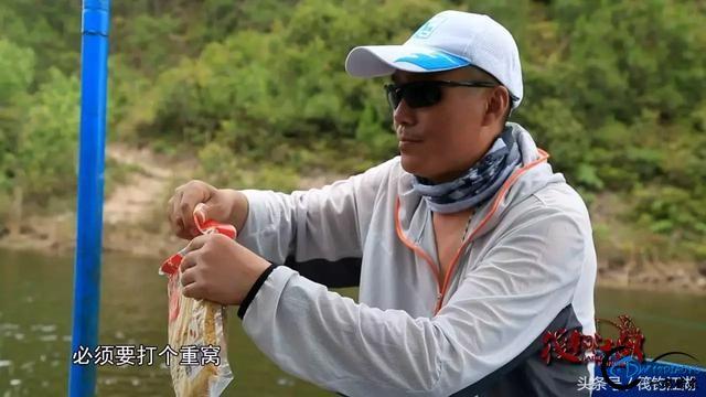 《筏钓江湖》第二季第25期:船筏大石板水库,嘉宾迎来鲤鱼狂口-3.jpg