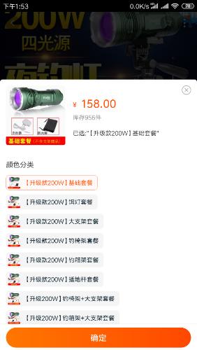 Screenshot_2019-04-29-13-53-30-304_com.taobao.taobao.png