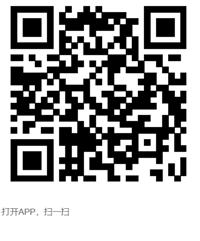微信截图_20190531215323_副本.png