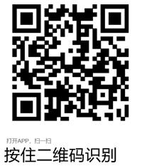快速铅_副本.png