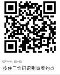 微信截图_20190617103554_副本.png