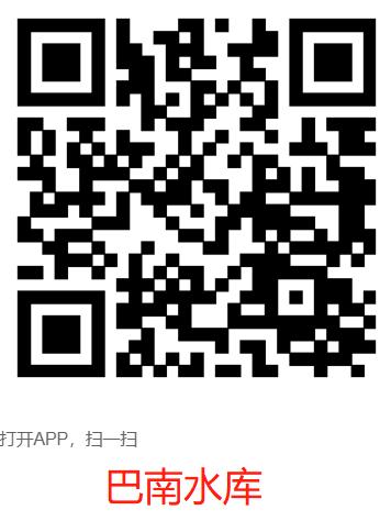 微信截图_20190711092227.png