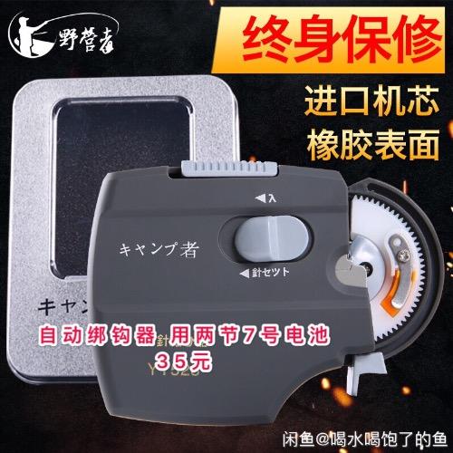02AA5E95-D661-4962-A10C-7D10F34BA6D8.jpeg
