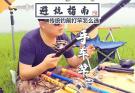 【懒渔钓鱼】微微一笑解读手车竿|前 打竿|手车轮|谷麦钓装备