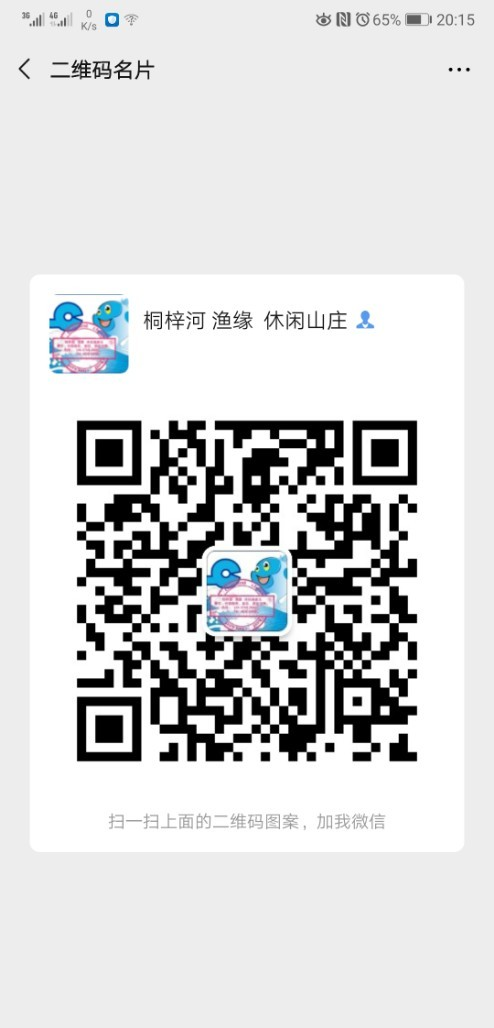 Screenshot_20191018_201522_com.tencent.mm.jpgtemp.jpgtemp.jpg