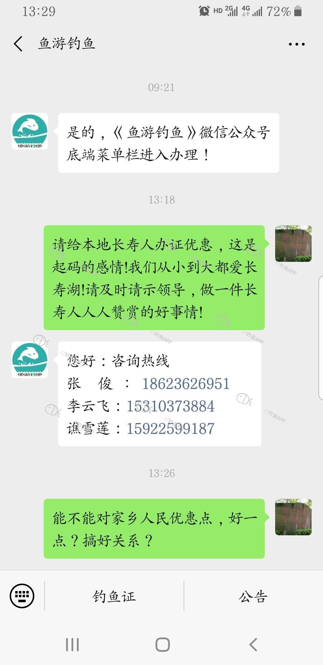 1575351058616771.jpeg