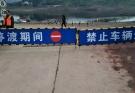 云集镇重点区域实施管控