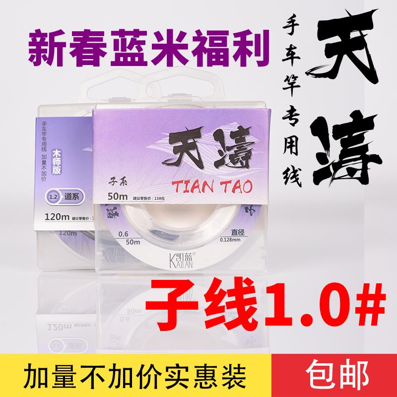 天涛1.0.png