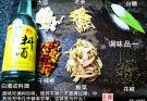 「船钉子」吹佳肴Ⅳ[山村渔夫]版-精致麻辣五香味腊鱼