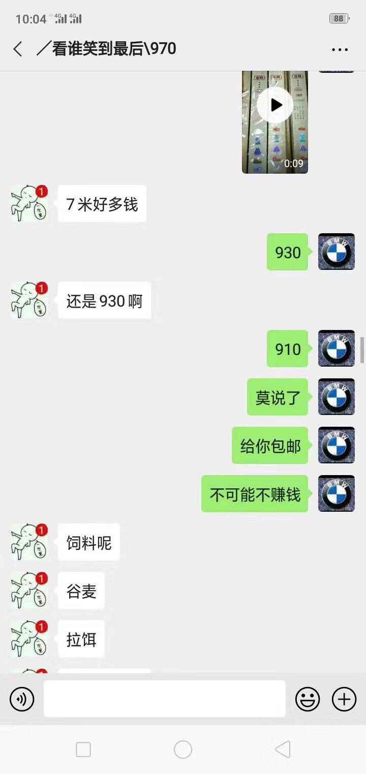 1585224585358231772.jpg