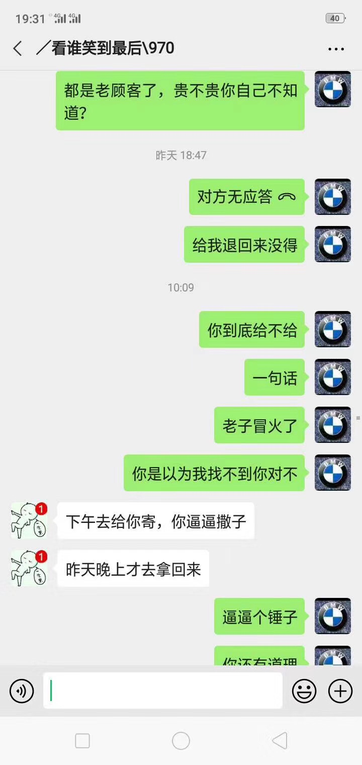 1585224585637327372.jpg