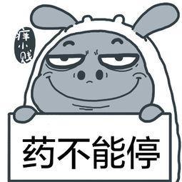 yaobunengting.jpg