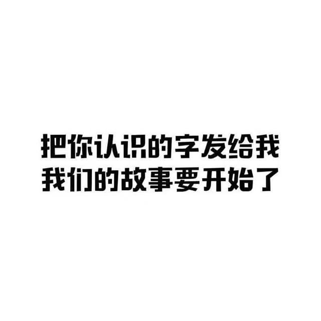 3ac9f45bba6a6b0170b6f5b1df7276a3~640x640.JPEG
