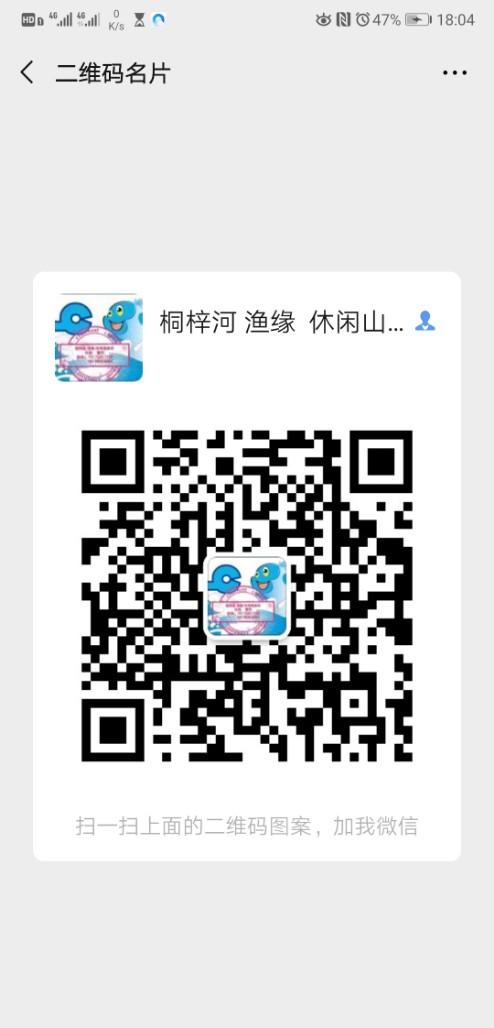 Screenshot_20200505_180449_com.tencent.mm.jpgtemp.jpg