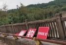 打响长江及其支流全面禁钓的人民战争