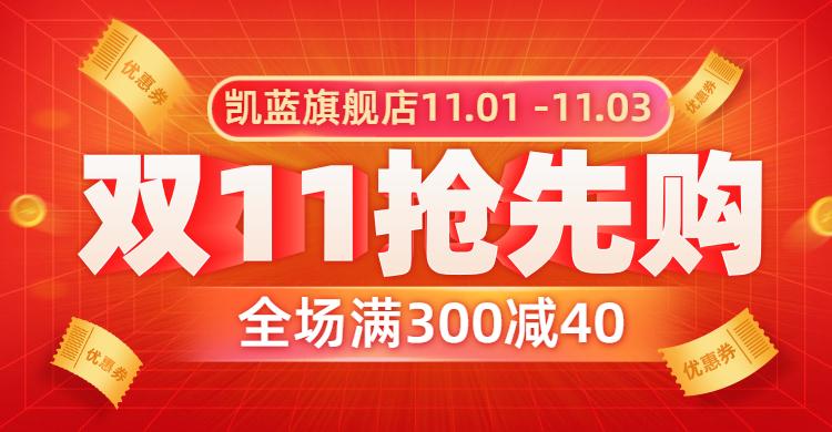 简约3D双11大促海报banner (1).jpg